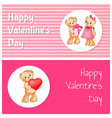 happy valentines day poster with two teddy bears vector image vector image