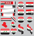 Iraq flags vector image vector image
