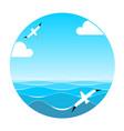 print sea and sky vector image vector image