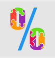 puzzle pieces sign commerc percent jigsaw vector image vector image