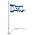 Flag Pole Israel vector image vector image