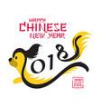 jumping pekingese dog symbol chinese new year 2018 vector image