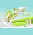 kiwi yogurt realistic product placement vector image