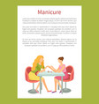 manicure and hand treatment nails polishing vector image vector image