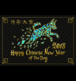 happy chinese new year paper dog design in blue vector image vector image
