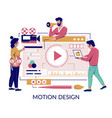 motion graphic studio concept for web vector image