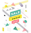sale poster with geometric shapes super sale vector image vector image