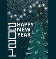 set happy new year 2021 greeting card vector image vector image