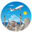 travel to turkey vector image