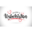 uzbekistan welcome to word text with handwritten vector image