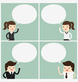 discuss vector image vector image