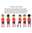 cartoon school football soccer kids team in vector image vector image