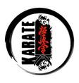 hieroglyphs kyokushin karate 0001 vector image vector image