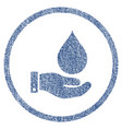 water service fabric textured icon vector image vector image