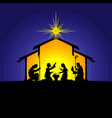 joseph and mary at nursery bajesus vector image