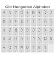 monochrome icons with old hungarian alphabet vector image vector image
