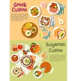 National dishes of Greece and Bulgaria flat icon vector image vector image