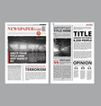 newspaper front page with several columns and vector image vector image