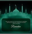 ramadan kareem wishes background with mosque vector image vector image