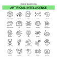 artificial intelligence line icon set - 25 dashed vector image vector image
