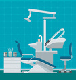 Dentist or dental office vector image