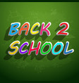 education school background vector image vector image