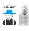 farmer guy icon with bonus vector image
