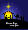 joseph and mary at nursery bajesus vector image vector image