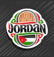 logo for jordan vector image vector image