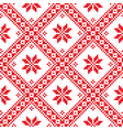 Seamless Ukrainian Slavic folk emboidery pattern vector image