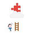 businessman character with short wooden ladder vector image