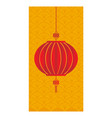 chinese new year and mid autumn festival with vector image