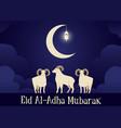 eid al-adha mubarak greeting banner with sacrifice vector image vector image
