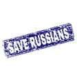 grunge save russians framed rounded rectangle vector image vector image