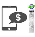mobile financial message icon with set vector image
