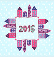 new year background 2016 lettering houses frame vector image vector image