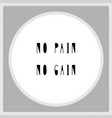 no pain no gain hand drawn lettering vector image vector image