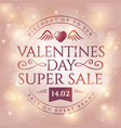 valentines day sale banner vector image vector image