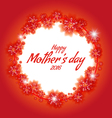 Congratulations frame to the Mothers Day vector image vector image