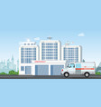 modern hospital building with ambulance car and vector image vector image
