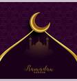 ramadan mubarak festival card with golden moon vector image vector image