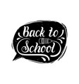 vintage welcome back to school label vector image