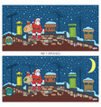 christmas game for children with santa vector image