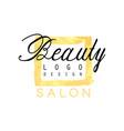 delicate business logo design for beauty salon or vector image