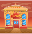 detailed facade indian restaurant image vector image