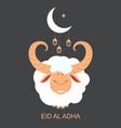 eid al adha template greeting card feast of vector image vector image