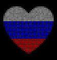 halftone russian love heart icon vector image