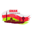 oman national day 18 th symbol vector image vector image
