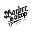barbershop icon vector image vector image