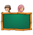 board template with two muslim kids vector image vector image